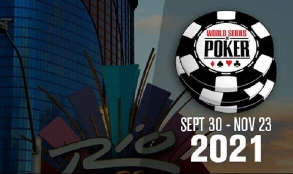 World Series of Poker 2021 Schedule Released